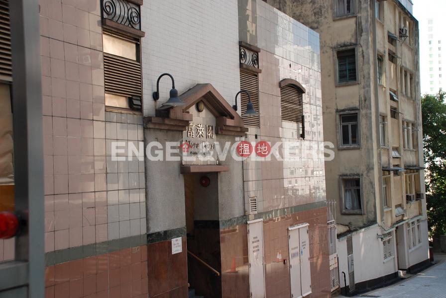 蘇豪區一房筍盤出售 住宅單位 中區富來閣(Flora Court)出售樓盤 (EVHK86076)