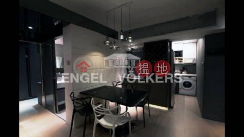 1 Bed Flat for Sale in Central|Central DistrictBel Mount Garden(Bel Mount Garden)Sales Listings (EVHK95036)_0
