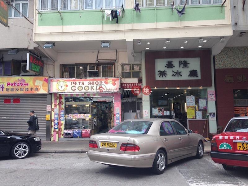 基隆街63-65號 (63-65 Ki Lung Street) 太子|搵地(OneDay)(1)