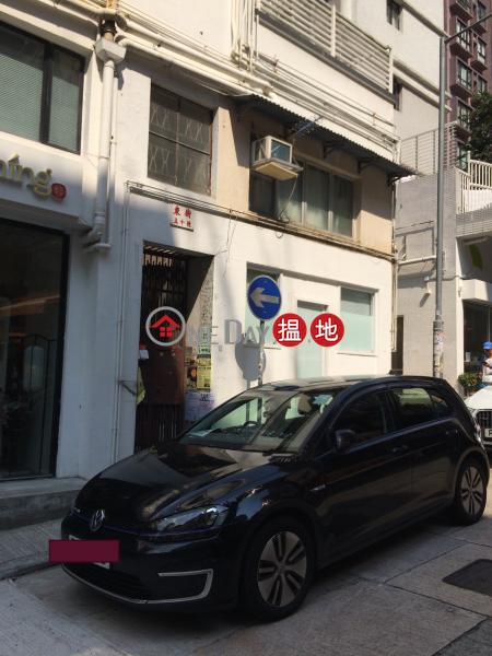 50 Tung Street (50 Tung Street) Soho|搵地(OneDay)(3)