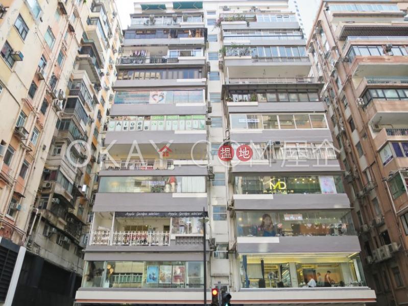 華爾大廈|中層|住宅-出售樓盤|HK$ 1,200萬