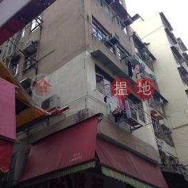 基隆街361號,深水埗, 九龍