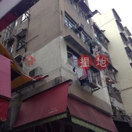 361 Ki Lung Street,Sham Shui Po, Kowloon