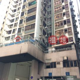 康威花園A座,上環, 香港島