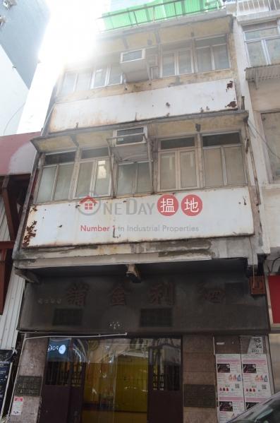 5 Hillier Street (5 Hillier Street) Sheung Wan|搵地(OneDay)(1)
