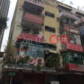 84 Ho Pui Street|河背街84號