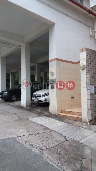 東山別墅 (Tung Shan Villa) 司徒拔道|搵地(OneDay)(1)