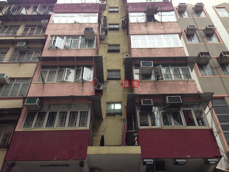 100-102 Portland Street (100-102 Portland Street) Mong Kok|搵地(OneDay)(2)