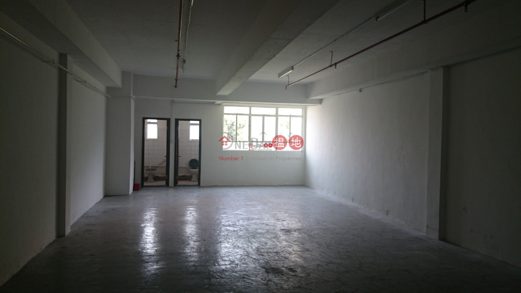 Property Search Hong Kong | OneDay | Industrial Rental Listings | Yue Cheung Centre