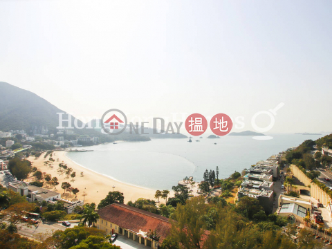 3 Bedroom Family Unit for Rent at Repulse Bay Apartments|Repulse Bay Apartments(Repulse Bay Apartments)Rental Listings (Proway-LID7811R)_0