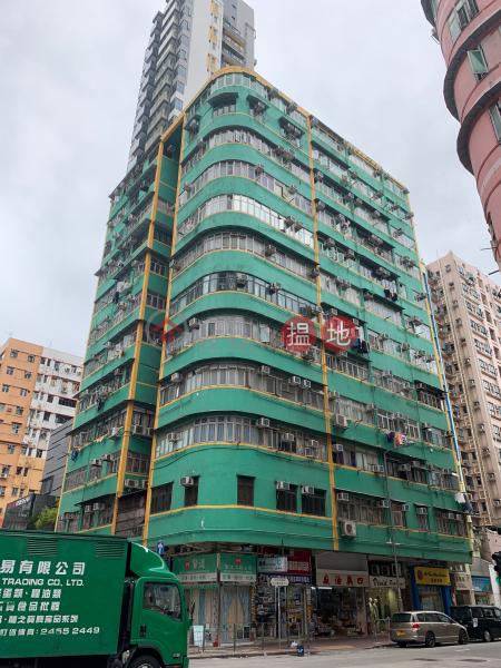 雲天大樓 (Wan Tin Building) 土瓜灣|搵地(OneDay)(1)