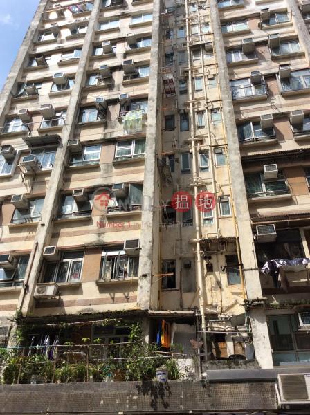 Ka Wing Building (Ka Wing Building) Sham Shui Po|搵地(OneDay)(3)