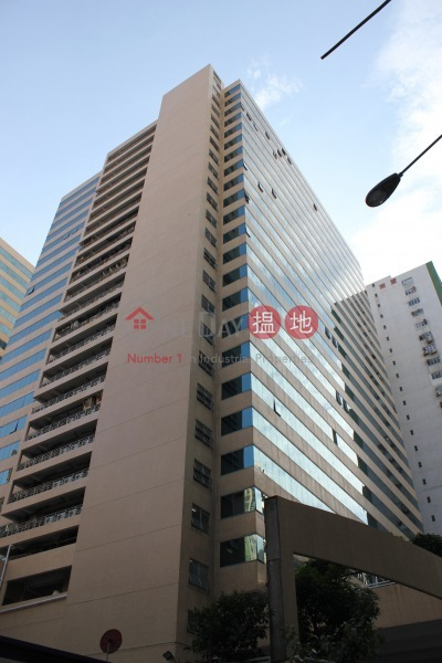 Regent Centre - Tower A (Regent Centre - Tower A) Kwai Chung|搵地(OneDay)(2)