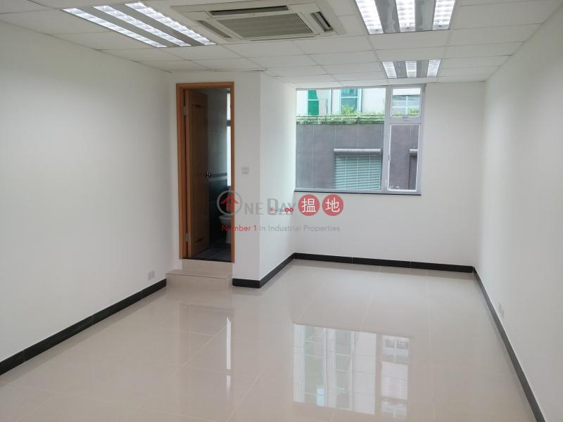 TAI TAK INDUSTRIAL BUILDING | 2-12 Kwai Fat Road | Kwai Tsing District Hong Kong, Sales, HK$ 1.88M