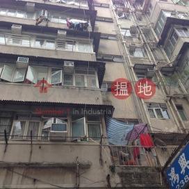 263 Ki Lung Street,Sham Shui Po, Kowloon