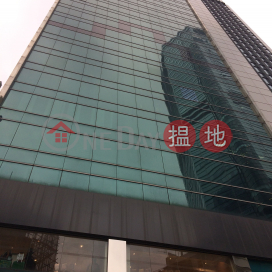 Fortune Centre,Causeway Bay, Hong Kong Island