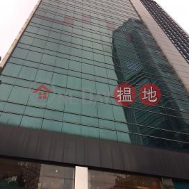恩平中心,銅鑼灣, 香港島