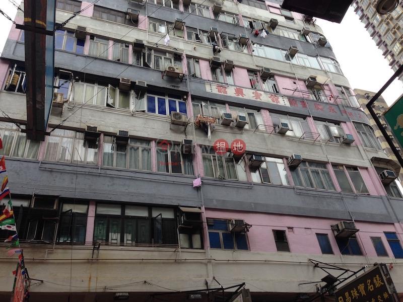 Siu Hing Building (Siu Hing Building) Jordan|搵地(OneDay)(2)