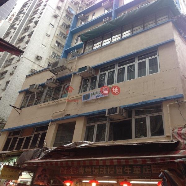 26 Stone Nullah Lane (26 Stone Nullah Lane) Wan Chai|搵地(OneDay)(4)