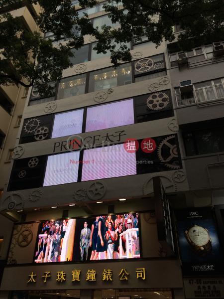 海防道50號 (50 Haiphong Road) 尖沙咀|搵地(OneDay)(1)