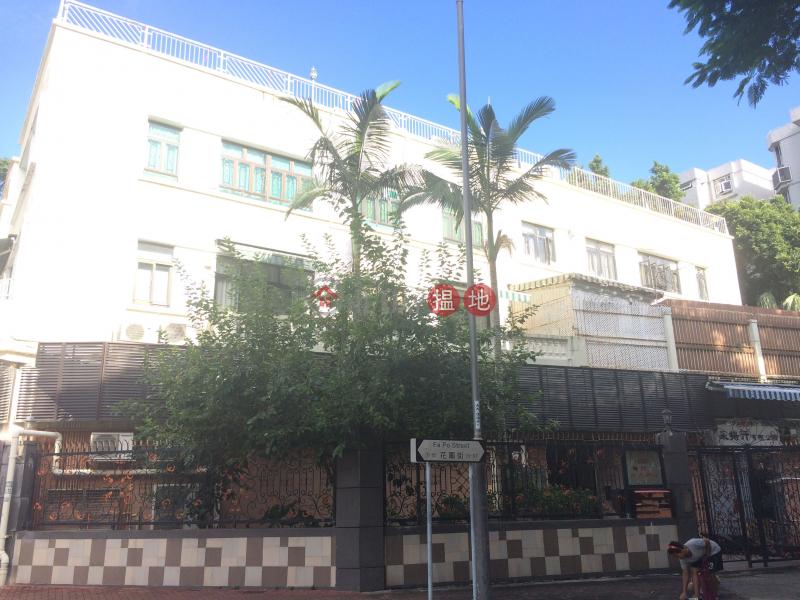 花圃街15號 (15 Fa Po Street) 又一村|搵地(OneDay)(4)