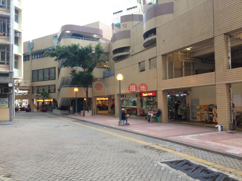 On Yam Shopping Centre (On Yam Shopping Centre) Kwai Chung|搵地(OneDay)(2)
