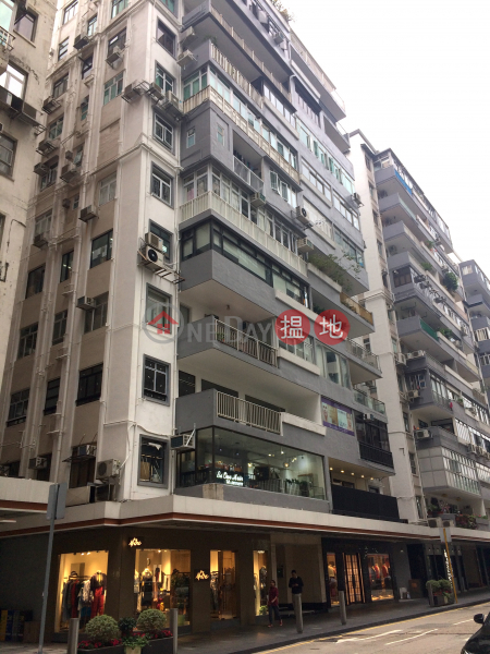 Cleveland Mansion (Cleveland Mansion) Causeway Bay|搵地(OneDay)(1)