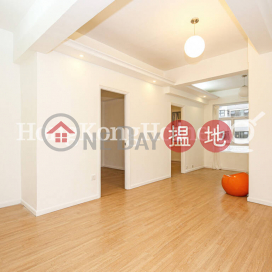2 Bedroom Unit for Rent at Mountain View Court