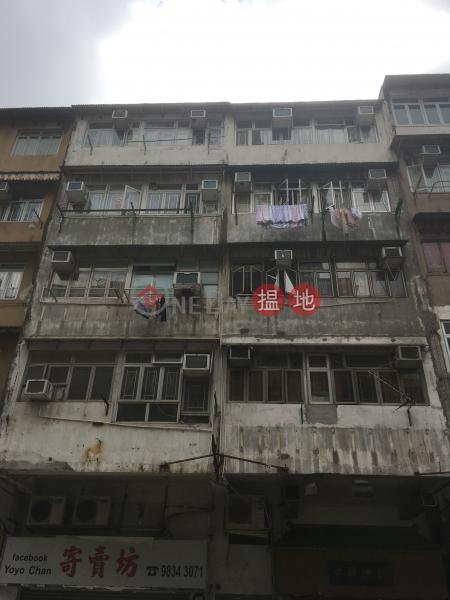 衙前塱道12-14號 (12-14 NGA TSIN LONG ROAD) 九龍城|搵地(OneDay)(1)