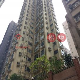 Goodwill Garden,Sai Ying Pun,