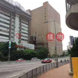 Yee Lim Godown and Cold Storage Block C|裕林貨倉凍房大廈C座