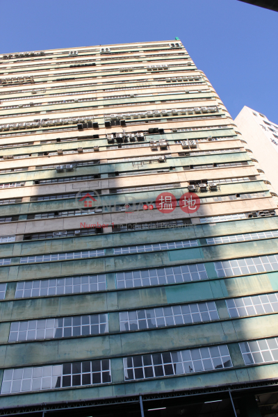 TSUEN WAN INDUSTRIAL CENTRE, Tsuen Wan Industrial Centre 荃灣工業中心 Rental Listings | Tsuen Wan (kinke-00348)