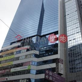 Causeway Bay Plaza 1|銅鑼灣廣場一期