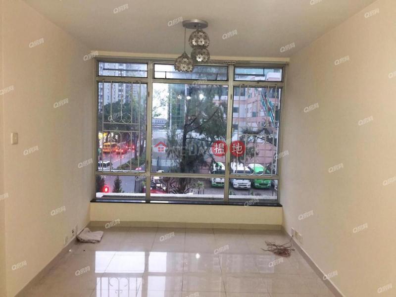 名牌校網,內街清靜,景觀開揚《安曉閣 (13座)租盤》23鯉景道 | 東區香港出租|HK$ 23,000/ 月