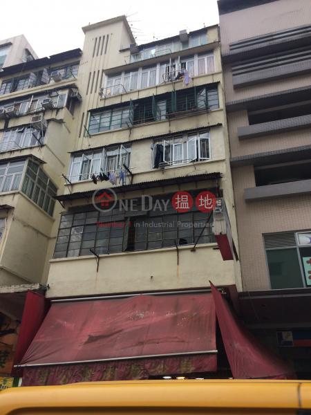 順寧道281A號 (281A Shun Ning Road) 長沙灣 搵地(OneDay)(1)