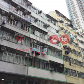 609 Reclamation Street,Prince Edward, Kowloon