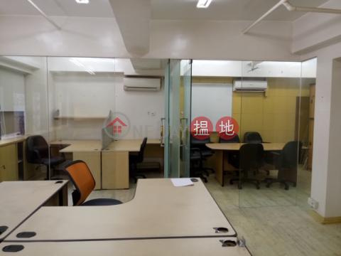 wan chai office for lease / sale vacant|Wan Chai DistrictKa Nin Wah Commercial Building (Ka Nin Wah Commercial Building )Rental Listings (CHANC-6333958502)_0