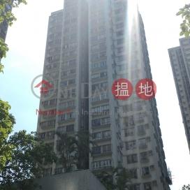 Block 15 Tai Po Centre Phase 6|大埔中心 6期 15座