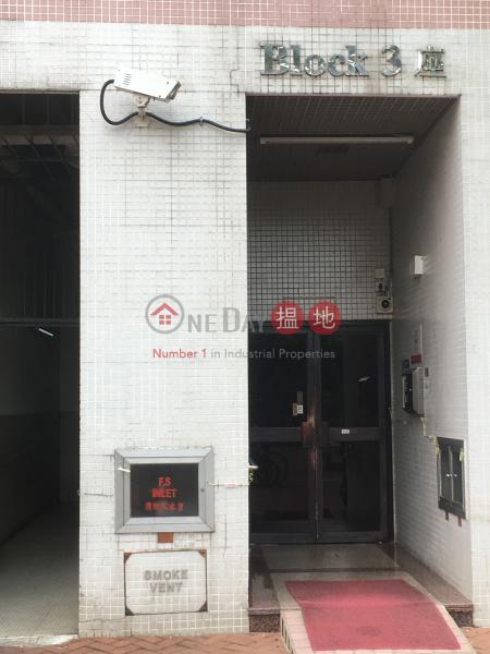 Aster Court Block 3 (Aster Court Block 3) Hung Shui Kiu|搵地(OneDay)(3)