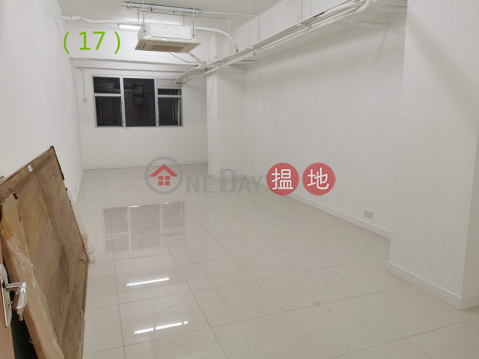 新蒲崗工業大廈放租 全新裝修 多間選擇|中興工業大廈(Chung Hing Industrial Mansions)出租樓盤 (MAY-00001)_0