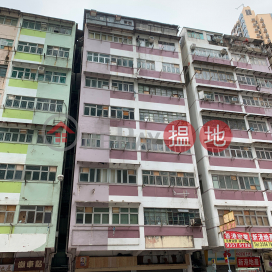 7 Bailey Street,Hung Hom, Kowloon
