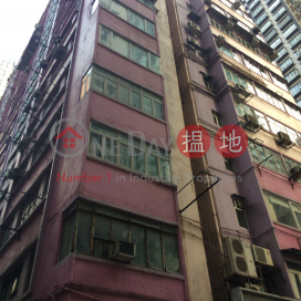 2-4 Anton Street,Wan Chai, Hong Kong Island