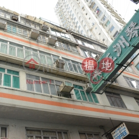 20-26 Old Bailey Street,Central, Hong Kong Island
