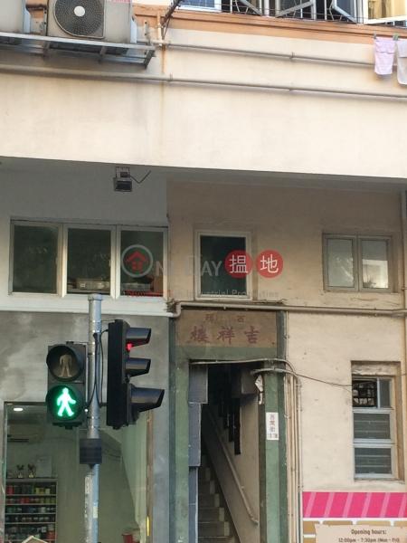 Kut Cheung Mansion (Kut Cheung Mansion) Kennedy Town|搵地(OneDay)(4)