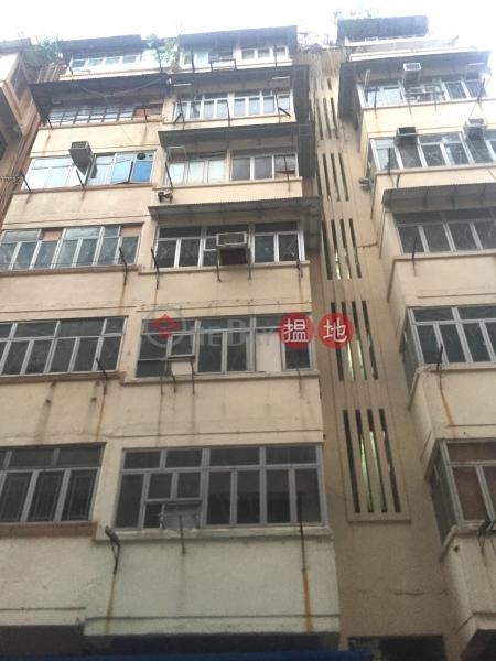 37 Kai Ming Street (37 Kai Ming Street) To Kwa Wan 搵地(OneDay)(1)