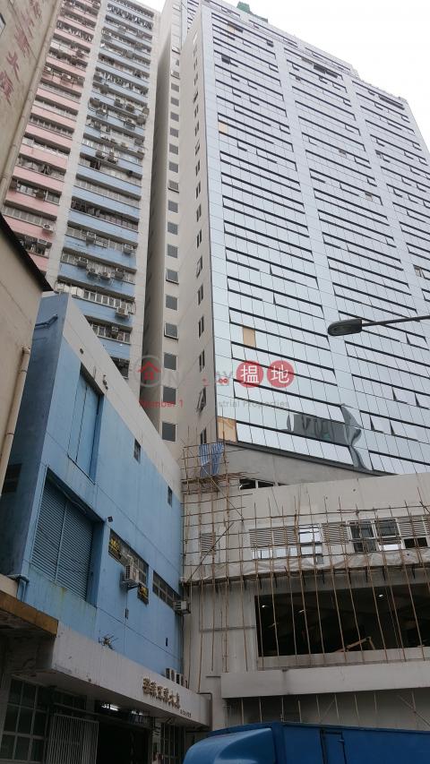 |葵青瑞森工業大廈(Shui Sum Industrial Building)出售樓盤 (jason-05242)_0