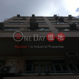 Lee Kwan Building,Yuen Long, New Territories