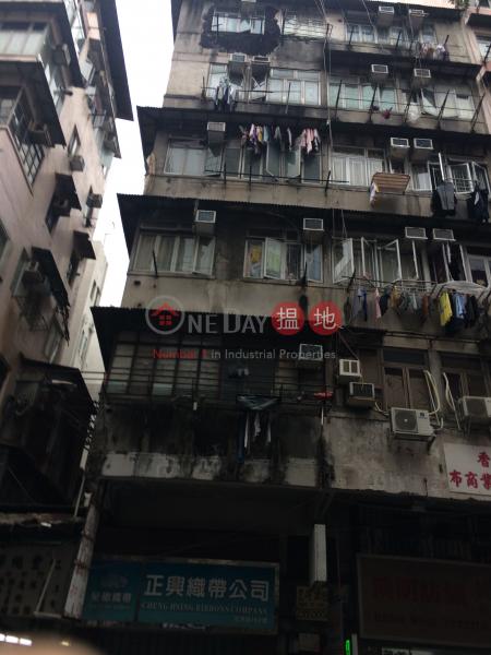 162 Yu Chau Street (162 Yu Chau Street) Sham Shui Po 搵地(OneDay)(1)