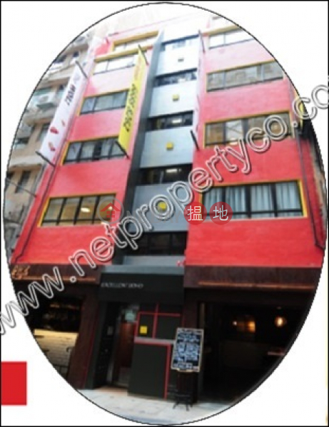 Office for rent in Central, The WOL 和安里5號 Rental Listings | Central District (A063323)