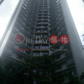 South Horizons Phase 2, Yee Lai Court Block 10,Ap Lei Chau, Hong Kong Island